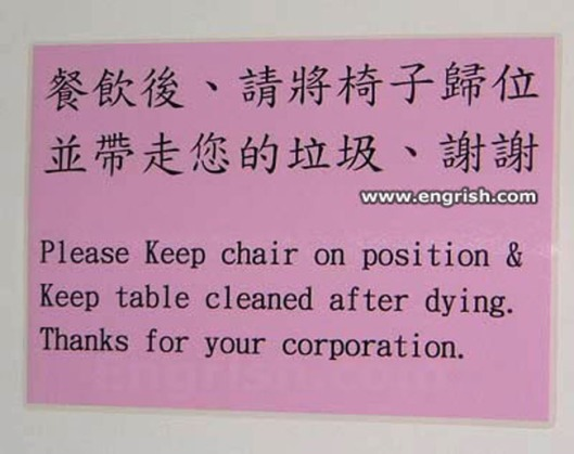 keep your chair on position